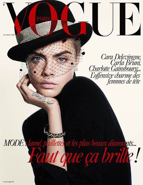 mp_revistas_out2017_vogueparis